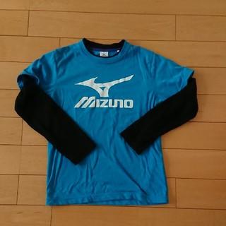 ミズノ(MIZUNO)のMIZUNO  ロングTシャツ  160(Tシャツ/カットソー)