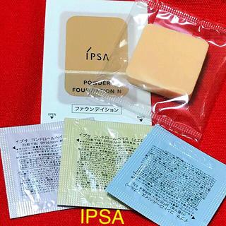 イプサ(IPSA)の新品♡全色入り*コントロールベイス&パウダーファウンデイション♡IPSA イプサ(コントロールカラー)
