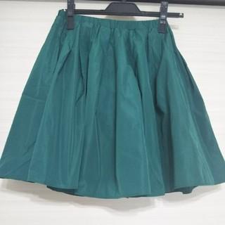 Chesty - chesty グリーン フレア スカート