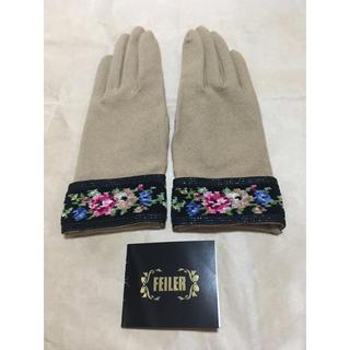 フェイラー(FEILER)のフェイラー 手袋(手袋)