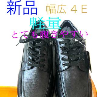 マドラス(madras)の紳士 ウォーキングシューズ(ドレス/ビジネス)
