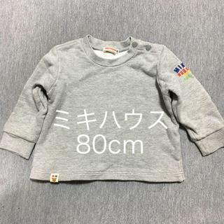 mikihouse - ミキハウス トレーナー80cm