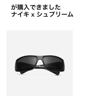 Supreme - ナイキ シュプリーム  サングラス 黒
