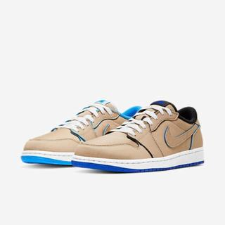 NIKE - Nike Air Jordan 1 Low SB Desert Ore 27.5