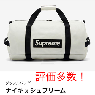 Supreme - Supreme Nike Leather Duffle Bag White 白