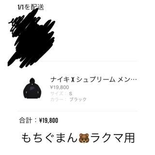 Supreme - Supreme ✖️ Nike