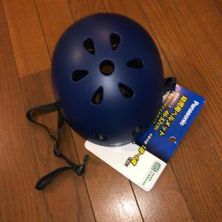 パナソニック(Panasonic)の子供用ヘルメット 46-52センチ1歳〜6歳くらい(ヘルメット/シールド)