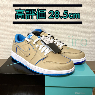 ナイキ(NIKE)のNIKE SB × AIR JORDAN 1 LOW DESERT 28.5(スニーカー)