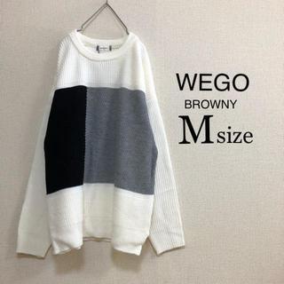 ウィゴー(WEGO)のMサイズ  WEGO  BROWNY⭐️新品⭐️スイッチングセーター 白(ニット/セーター)