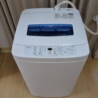 Haier - Haier/ハイアール 全自動洗濯機 JW-K42H RH95