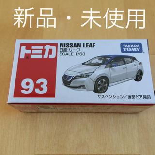Takara Tomy - トミカ 日産リーフ 1台