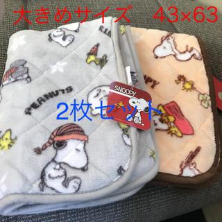 スヌーピー   枕パット カバー 2枚セット