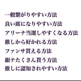 防弾少年団(BTS)