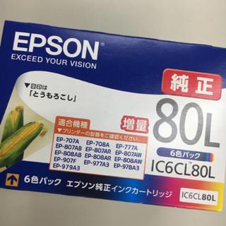 EPSON - 新品★エプソン純正インクカートリッジ増量6色セット IC6CL80L