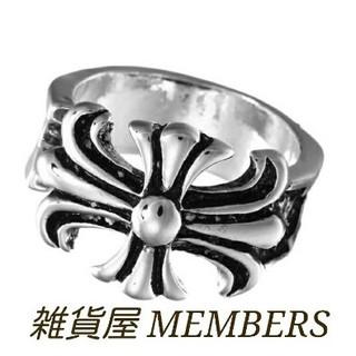 送料無料16号クロムシルバービッグメタルクロス十字架リング指輪クロムハーツ好きに(リング(指輪))