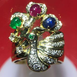 サファイア エメラルド  ルビー ダイヤモンド リング 指輪 k18 クジャク(リング(指輪))