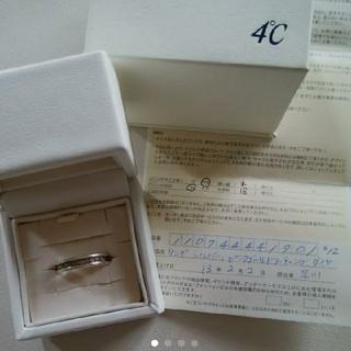 ヨンドシー(4℃)の4℃ シルバーリング ♯12 箱なしで発送(リング(指輪))