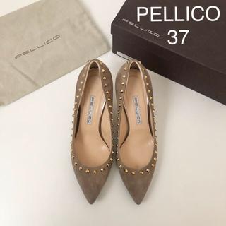 PELLICO - 極美品 ★ ペリーコ スタッズパンプス ★ スエードパンプス ベージュ
