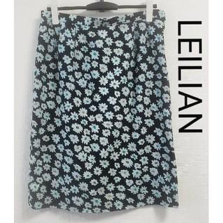 レリアン(leilian)のleilianスカート(ひざ丈スカート)