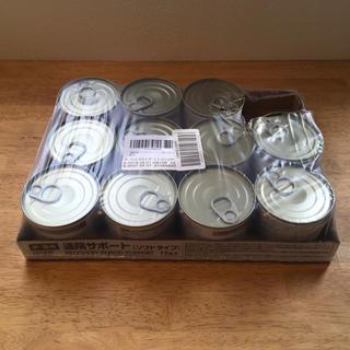ROYAL CANIN - ロイヤルカナン 退院サポート ウェット缶 流動食