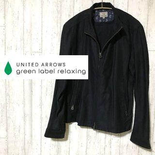 グリーンレーベルリラクシング(green label relaxing)の✨ユナイテッドアローズ グリーンレーベルリラクシング ジャケット(ライダースジャケット)