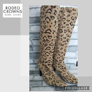 ロデオクラウンズ(RODEO CROWNS)の【ロデオクラウンズ】ブーツ(ブーツ)