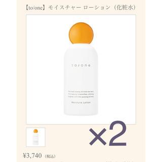 コスメキッチン(Cosme Kitchen)のtoone 化粧水2本 7480円のお品(化粧水 / ローション)