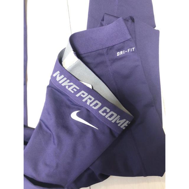 NIKE(ナイキ)のNIKE トレーニングウェア スポーツ/アウトドアのランニング(ウェア)の商品写真