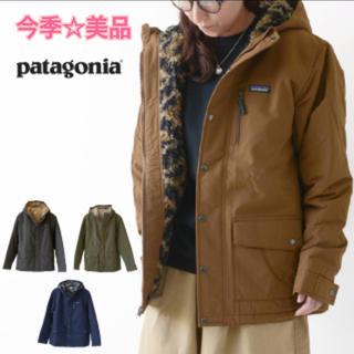 patagonia - 今期 美品 ★patagonia★パタゴニア ボーイズ インファーノ ジャケット