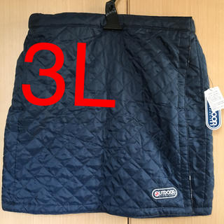OUTDOOR - タグ付き未使用☆OUTDOOR 腰巻き 巻きスカート リバーシブル 防寒 3L