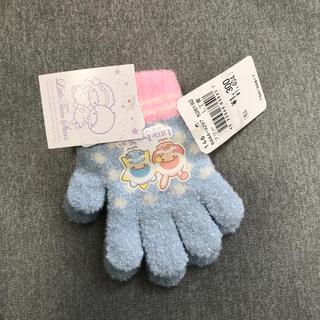 サンリオ - サンリオ キキララ手袋