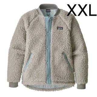 patagonia - パタゴニア ガールズ レトロX ボマー ジャケット 新品 XXL グレー