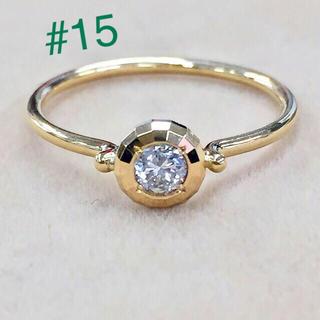 18金 ダイヤモンド ミラーカット リング#15(リング(指輪))