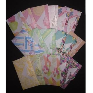 折鶴 ポチ袋 名刺サイズ 18枚 ハンドメイド(カード/レター/ラッピング)