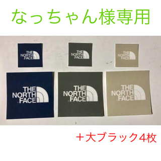 THE NORTH FACE - THE NORTH FACE ワッペン 秋色 大3枚 小3枚