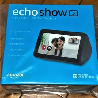 ECHO - Amazon Echo Show 5 新品未開封