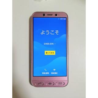 シャープ(SHARP)の美品 シンプルスマホ4 704SH ピンク(スマートフォン本体)