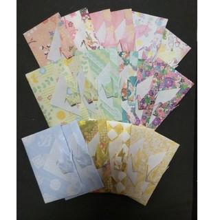 折鶴 ポチ袋 ハンドメイド 18枚 名刺サイズ(カード/レター/ラッピング)