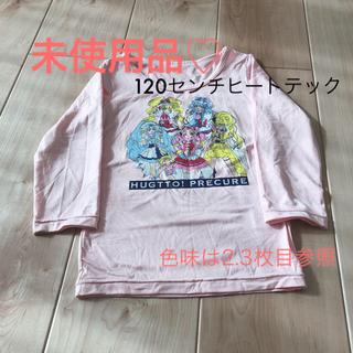 BANDAI - ハグっとプリキュア 120