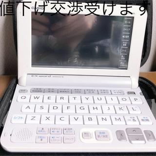CASIO - 電子辞書 CASIO XD-Y9800 ホワイト