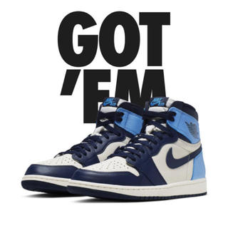 ナイキ(NIKE)のNike Air Jordan 1 Retro High Obsidian (スニーカー)