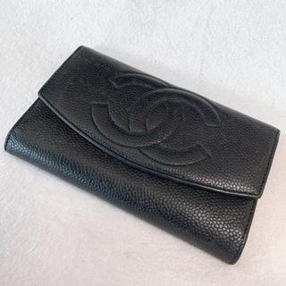 CHANEL - ◆ CHANEL シャネル 財布 キャビアスキン 正規品