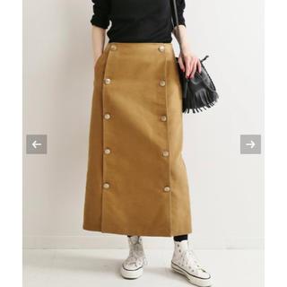 IENA - IENA ダブルクロスマリンスカート