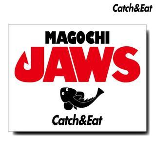 Catch&Eat【MAGOCHI JAWS ステッカー】【ブラック】(その他)