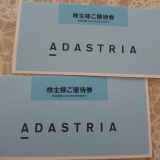 ニコアンド(niko and...)のアダストリア株主優待券(ショッピング)