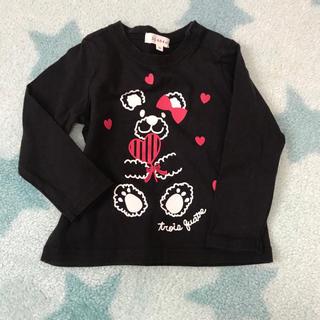 サンカンシオン(3can4on)の長袖 トップス(Tシャツ/カットソー)