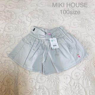 mikihouse - ミキハウス *新品 タグ付き*リーナちゃんキュロット