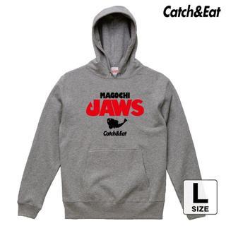 Catch&Eat【MAGOCHI JAWS パーカー】【グレー L】(ウエア)