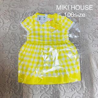 mikihouse - ミキハウス *新品 タグ付き*ワンピース