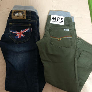 MPS - MPS 110 まとめ売り